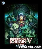 Mobile Suit Gundam: The Origin V - Clash At Loum (Blu-ray) (Hong Kong Version)
