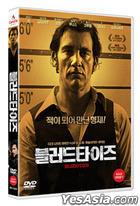 Blood Ties (2013) (DVD) (Korea Version)
