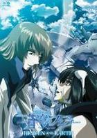 Sokyu no Fafner: Dead Aggressor: Heaven and Earth (DVD) (Japan Version)