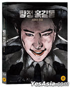 Phantom Detective (Blu-ray) (2-Disc) (First Press Limited Package) (Korea Version)