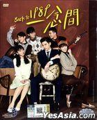 1989一念间 (2015) (DVD) (1-21集) (完) (三立电视剧集) (马来西亚版)