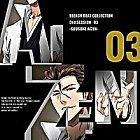 Bleach Beat Collection 3rd Session 03 Sousuke Aizen (Japan Version)