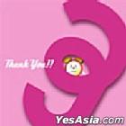 THANK YOU ! ! (Japan Version)