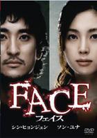 Face (Japan Version)