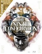 THE NINTH CONFIGURATION (Japan Version)