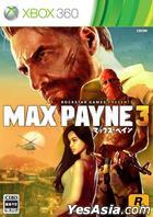 Max Payne 3 (日本版)