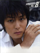 Yagami Ren Photo Album -Prisoner No.8