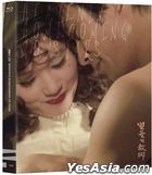 Heavenly Homecoming To Stars (Blu-ray) (Korea Version)