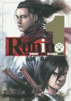 Runin 1