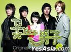 Boys Over Flowers OST Part 2 (KBS TV Drama)