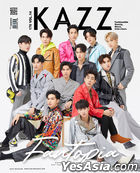 KAZZ Vol. 170 - Fantopia 2020