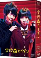 The Girl's Speech DVD BOX (DVD)(Japan Version)
