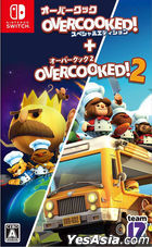Overcooked Special Edition + Overcooked 2 (Japan Version)