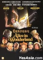 Alice In Wonderland (Hong Kong Version)