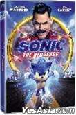 Sonic the Hedgehog (2020) (DVD) (Hong Kong Version)