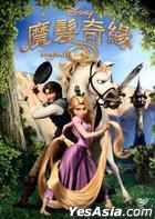 Tangled (2010) (DVD) (Hong Kong Version)