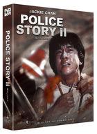 Police Story II (Blu-ray) (4K Remastering Edition) (Korea Version)