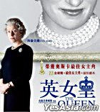 The Queen (VCD) (Hong Kong Version)