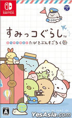 Sumikko Gurashi Oheya no Sumi de Tabikibun Sugoroku (Japan Version)