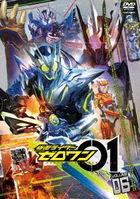 Kamen Rider Zero-One Vol.6 (Japan Version)