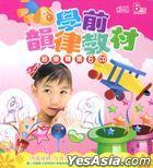 Xue Qian Yun Lu Jiao Cai  Chao Zhi Jing Xuan (6CD)