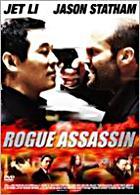 Rogue Assassin (AKA: War) (DVD) (DTS) (Special Edition)(Japan Version)