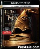 Harry Potter And The Philosopher's Stone (2001) (4K Ultra HD + Blu-ray) (Hong Kong Version)