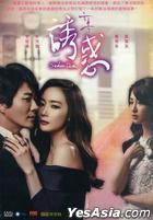 Seduction (DVD) (End) (Multi-audio) (SBS TV Drama) (Taiwan Version)