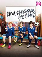 Bukatsu, Sukijanakya Dame desuka? (Blu-ray) (Japan Version)