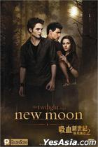 The Twilight Saga: New Moon (DVD+'iphone' Cell Phone Skin) (Hong Kong Version)