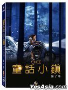 Once Upon A Time (DVD) (Ep. 1-22) (The Complete Seventh Season) (Taiwan Version)