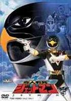 Chojin Sentai Jetman (DVD) (Vol.5) (Japan Version)