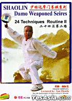 Shaolin Damo Weaponed Series - 24 Techniques Routine II (DVD) (English Subtitled) (China Version)