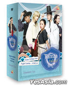 Tamra Island (DVD) (8-Disc) (End) (English Subtitled) (Director's Cut) (MBC TV Drama) (US Version)