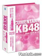 Documentary of AKB48 – To Be Continued & Show Must Go On (DVD) (Taiwan Version)