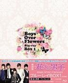Boys Over Flowers (Korean TV Drama) (Blu-ray) (Box 1) (Japan Version)