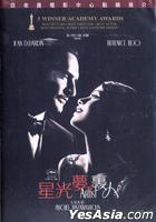 The Artist (2011) (DVD) (Hong Kong Version)