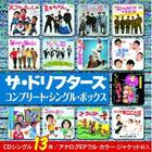 Complete Single Box (Japan Version)