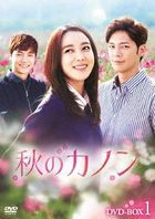 Beautiful You (DVD) (Box 1) (Japan Version)