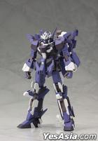Super Robot Wars Original Generation : 1/144 EX-Exbein