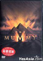 The Mummy (1999) (DVD) (Hong Kong Version)