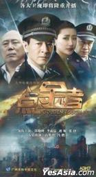 Golden Touch (H-DVD) (End) (China Version)