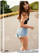 Serena Fang Photonook - Mi Jing Hu Xi