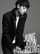 Jung Joon Young Mini Album Vol. 1