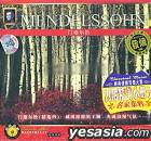 Classical Music - Mendelssohn (Vol.4) (HDCD) (China Version)