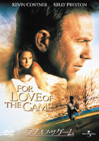 FOR LOVE OF THE GAME (Japan Version)