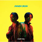 KANZAI BOYA [Type A] (SINGLE+DVD) (First Press Limited Edition) (Japan Version)