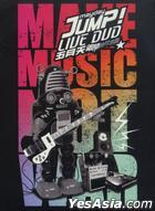 离开地球表面 Jump! The World Live (2DVD)