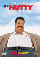 The Nutty Professor (DVD) (First Press Limited Edition) (Japan Version)