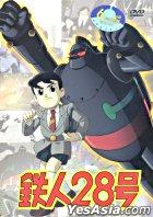 Tetsuji 28 TV Boxset (Ep.1-26) (End) (Hong Kong Version)